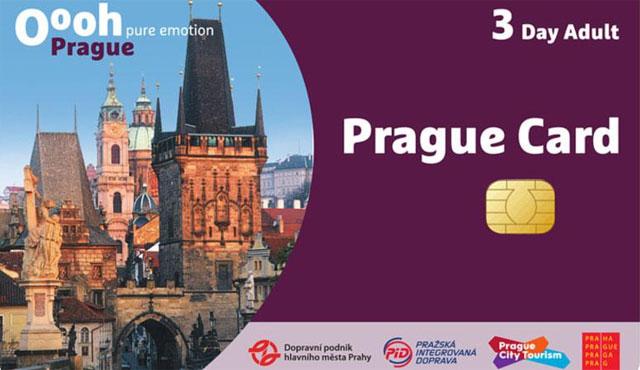 В Прагу самостоятельно: карта для туристов