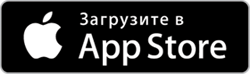 Путеводитель по Риму и Праге App Store