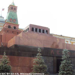Мавзолей Ленина аудиогид