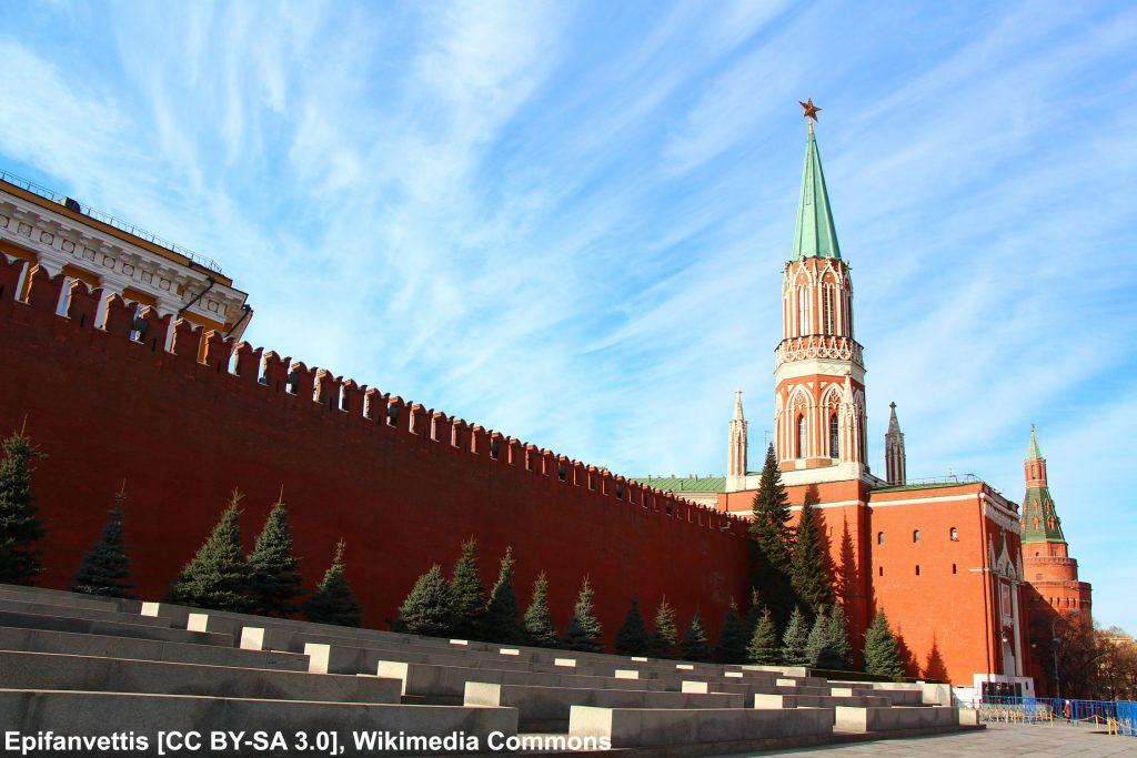 Никольская башня Кремля