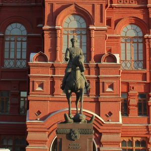 Москва аудиогид