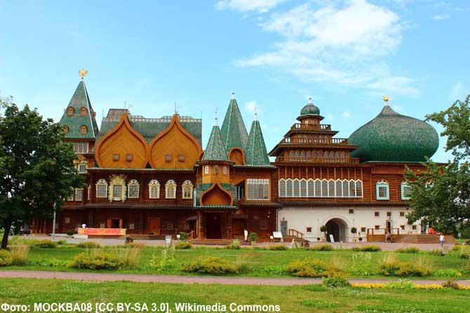Что посмотреть в Москве - усадьбы