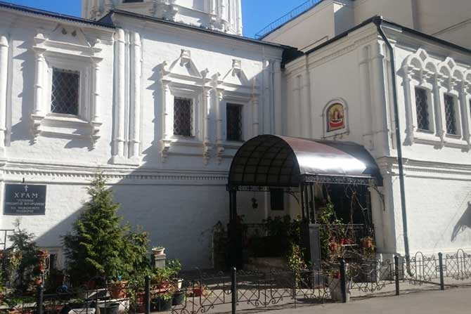что посмотреть в Москве необычного - интересные места