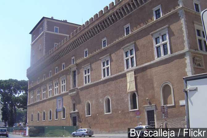Рим музеи и дворцы