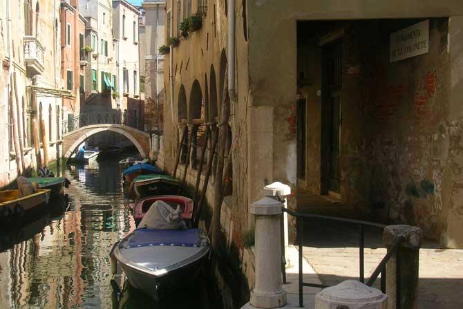 где остановиться в Венеции - районы и отели