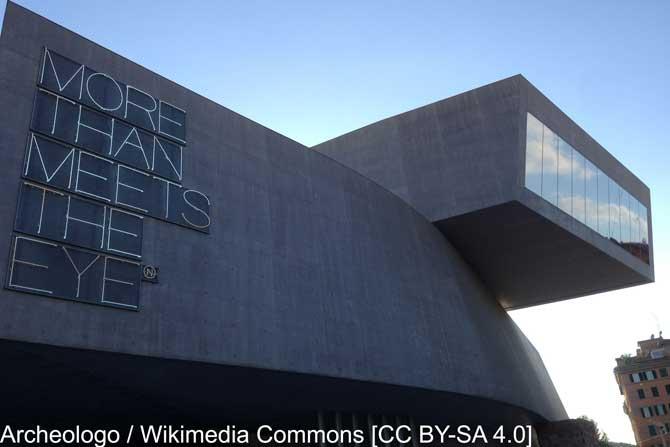 Рим музеи современного искусства