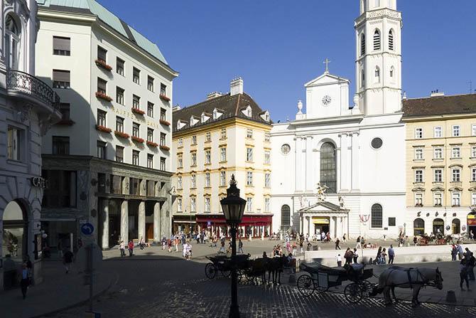 Экскурсии по Вене самостоятельно что посмотреть