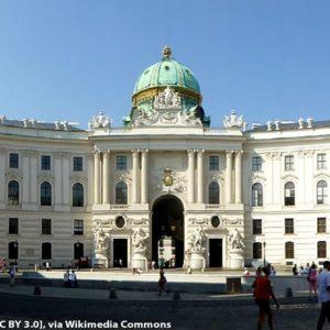 Вена дворец Хофбург