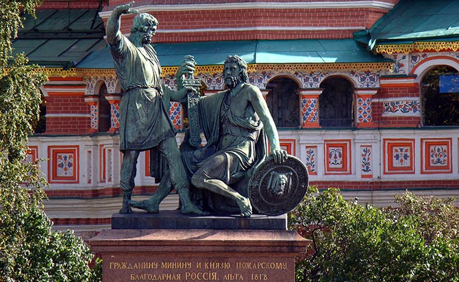 4 ноября праздник Москва
