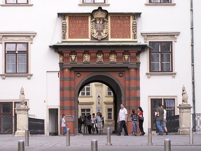 Экскурсии в Вене Хофбург