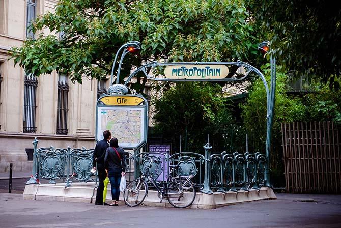 поездка в Париж самостоятельно