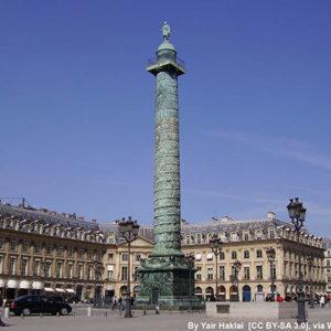 площади Парижа достопримечательности