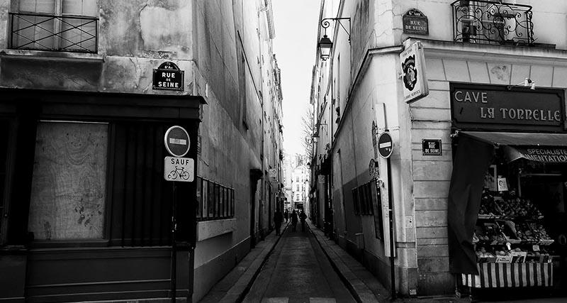 Квартал Сен Жермен в Париже