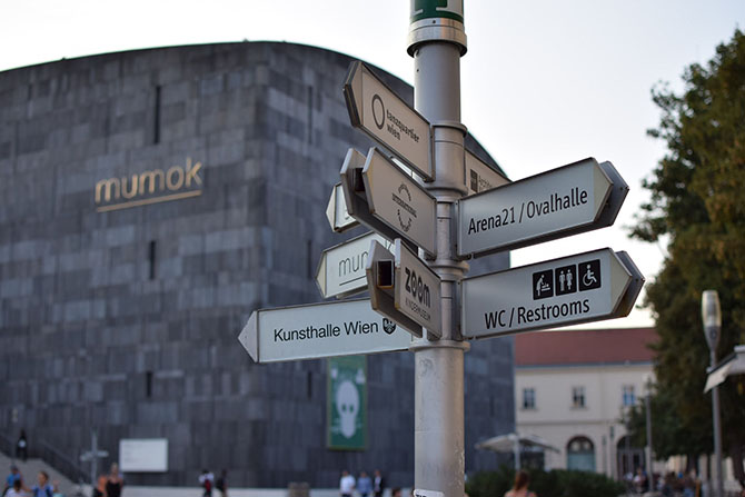 Музей искусства Вена