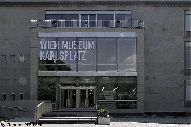 Известные музеи Вены