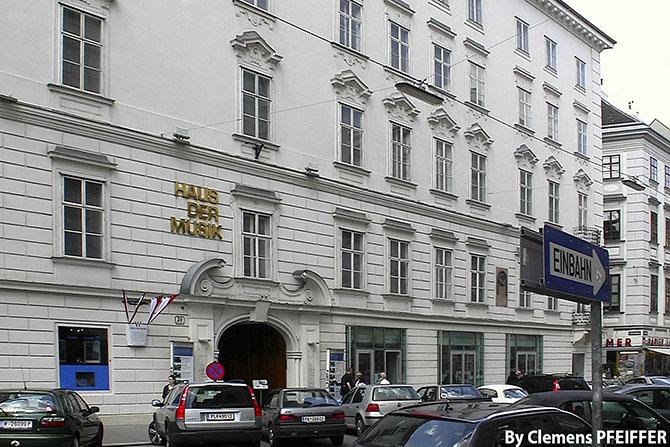 музей музыки Вена Австрия
