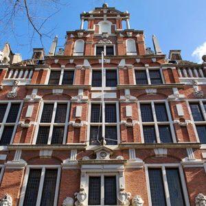 Амстердам гид
