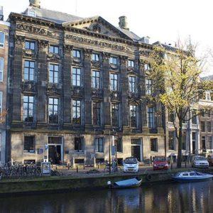 Амстердам экскурсия с аудиогидом