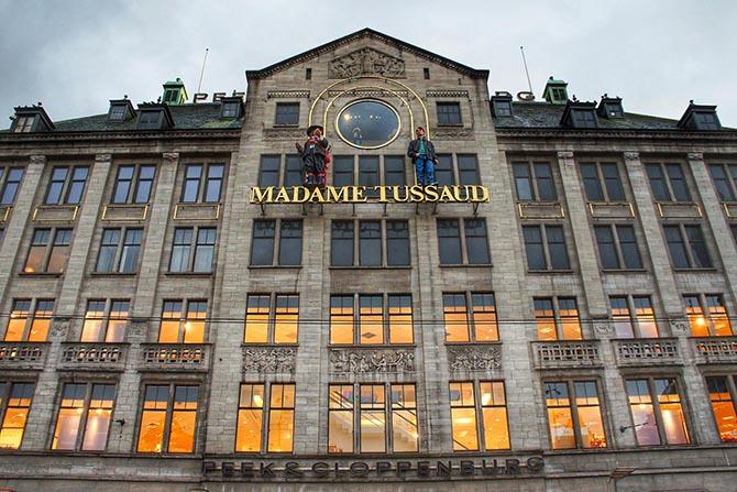 музеи Амстердам что посмотреть