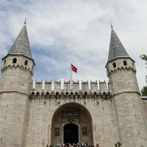 турция дворец Топкапы
