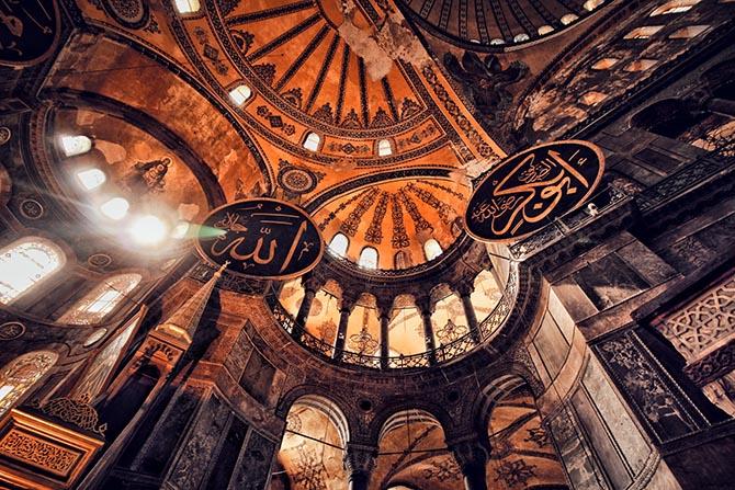 музей Софии в Стамбуле