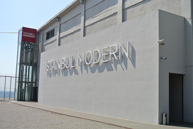 Стамбул музей современного искусства