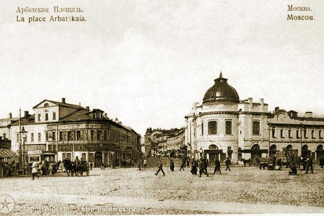 экскурсия по Арбату в Москве