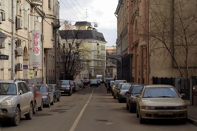 Арбат аудиогид по Москве скачать
