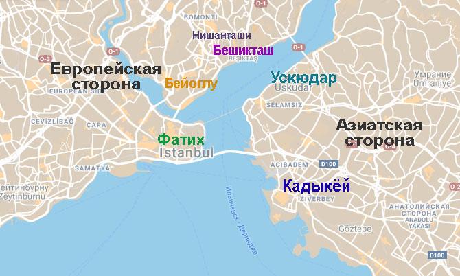 Районы Стамбула на карте