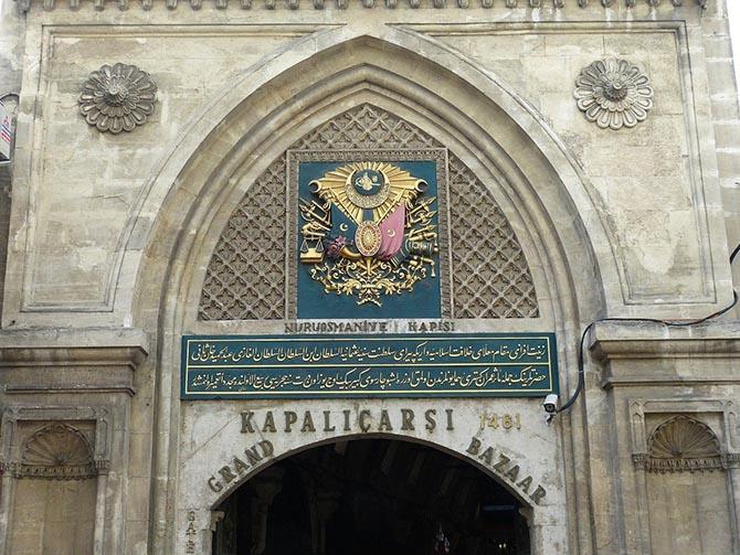 Стамбул за 3 дня самостоятельно